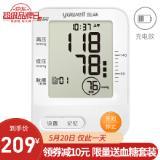 鱼跃(YUWELL)电子血压计YE670CR家用血压仪高精准智能充电升级款血压测量仪器