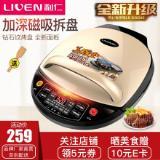 利仁 LR-D3020S 悬浮双面加热煎烤机