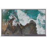 海信(Hisense) 65R6A 65英寸 4K超高清 智能商用液晶电视