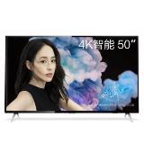 飞利浦(PHILIPS) 50HUF6973/T3 50英寸 4K超高清  智能网络商用液晶电视