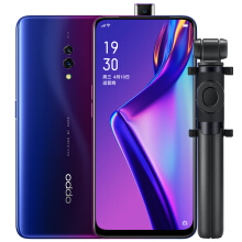 OPPO K3 6G+64G 6.5英寸 全网通4G手机 双卡双待
