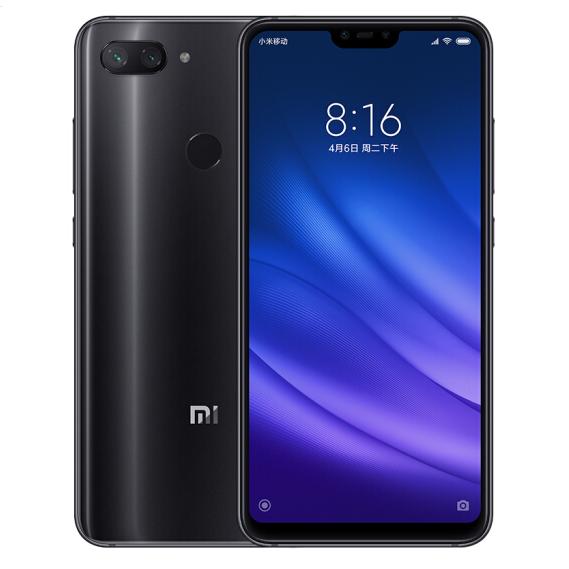 小米8 青春版 6G 64G 6.26英寸 全网通4G拍照手机