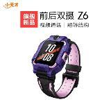小天才 Z6 儿童智能手表