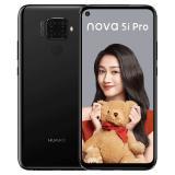 华为 HUAWEI nova 5i Pro 8GB+256GB 6.26英寸 双卡双待 全网通4G手机