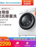 美的(Midea) MD100V11D 10公斤 全自动变频 洗烘一体滚筒洗衣机