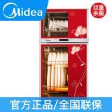 美的(Midea) 80K03 77L 立式消毒柜