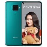 华为 HUAWEI nova 5i Pro 6G+128G 6.26英寸 双卡双待 全网通4G手机