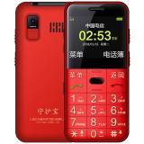 中兴  L610  电信2G 64M 2.31英寸 老人手机