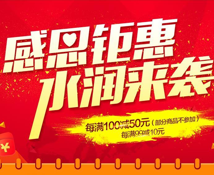 促销活动:京东商城 加湿器专场