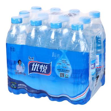 康师傅 优悦系列天然矿泉水