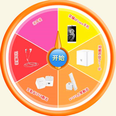 设计 时钟 矢量 矢量图 素材 钟表 400_400