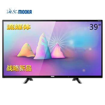 流媒体纤薄窄边框高清led液晶电视(黑色)