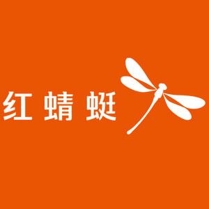日本歌谣红蜻蜓钢琴简谱