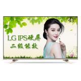 康佳(KONKA)LED43E330C 43英寸 蓝光节能窄边全高清平板液晶电视