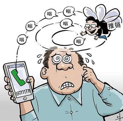 """又接到银行的推销电话?疯狂""""打 call""""的方式该改改了    接吧,不得面对强行安利;不接吧,又怕错过重要电话"""